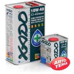 Моторное масло XADO Atomic Oil Diesel - Интернет магазин резины и автотоваров Autotema.ua