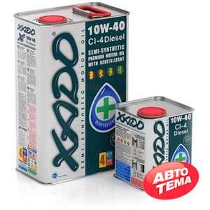 Купить Моторное масло XADO Atomic Oil Diesel 10W-40 CI-4 (1л)