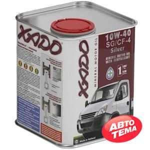 Купить Моторное масло XADO Atomic Oil Silver 10W-40 SG/CF-4 (1л)