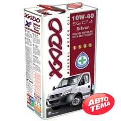 Купить Моторное масло XADO Atomic Oil Silver 10W-40 SG/CF-4 (5л)