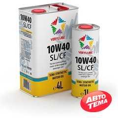 Купить Моторное масло XADO Verylube 10W-40 SL/CF (4л)