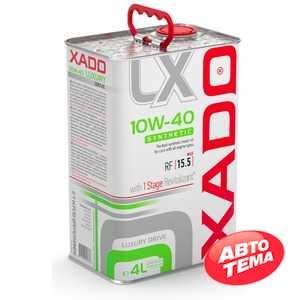 Купить Моторное масло XADO Luxury Drive 10W-40 (4л)