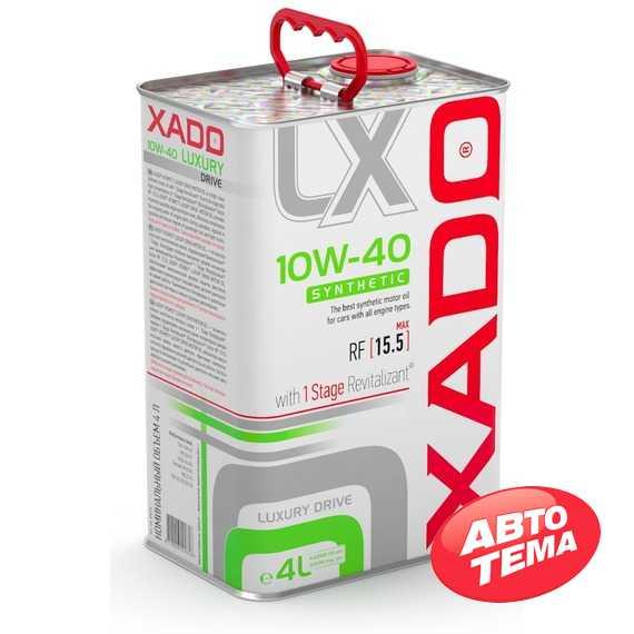 Моторное масло XADO Luxury Drive - Интернет магазин резины и автотоваров Autotema.ua