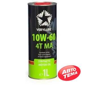 Купить Моторное масло XADO Verylube 10W-60 4T MA (1л)