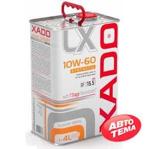 Купить Моторное масло XADO Luxury Drive 10W-60 (4л)