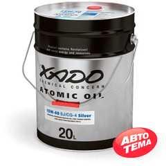 Купить Моторное масло XADO Atomic Oil 15W-40 CG-4/SJ Silver (20л)