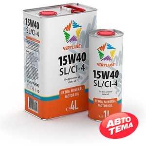 Купить Моторное масло XADO Verylube 15W-40 SL/CI-4 (4л)