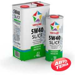 Купить Моторное масло XADO Verylube 5W-40 SL/CF (4л)