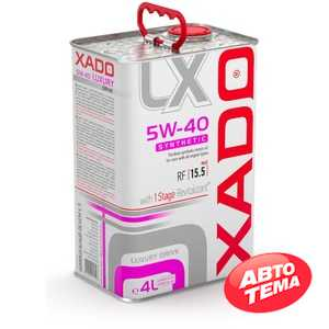 Купить Моторное масло XADO Luxury Drive 5W-40 Synthetic (4л)