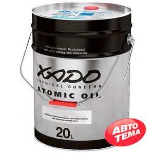 Купить Трансмиссионное масло XADO Atomic Oil CVT (20л)