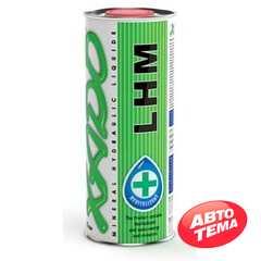 Гидравлическое масло XADO Atomic Oil LHM - Интернет магазин резины и автотоваров Autotema.ua