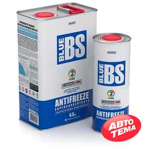 Купить Охлаждающая жидкость XADO Blue BS (концентрат) (200л) ХА 50702
