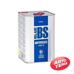 Купить Охлаждающая жидкость XADO Blue BS (-40) (10л) ХА 50405