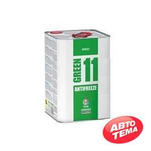 Купить Охлаждающая жидкость XADO Green 11 (концентрат) (4.5кг) XA 50304