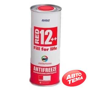 Купить Охлаждающая жидкость XADO Red 12++ (концентрат) (1.1кг) XA 50008