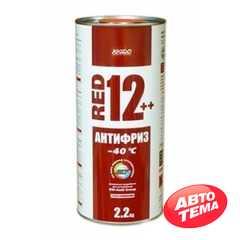 Купить Охлаждающая жидкость XADO Red 12++ (-40) (2.2кг) XA 50209