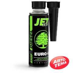 Присадка в топливо XADO JET 100 - Интернет магазин резины и автотоваров Autotema.ua