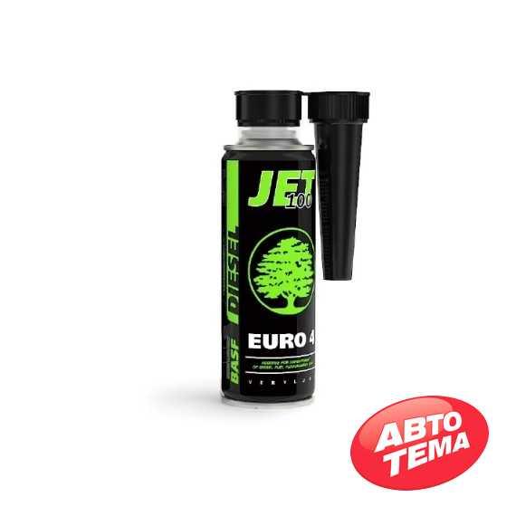 Купить Присадка в топливо XADO JET 100 Euro 4 бензин (0.25л) ХВ 40286