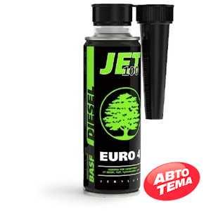 Купить Присадка в топливо XADO JET 100 Euro 4 дизель (0.25л) ХВ 40285