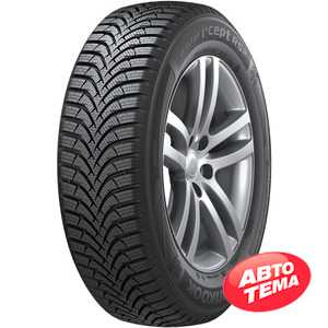Купить Зимняя шина HANKOOK WINTER I*CEPT RS2 W452 205/60R15 91H