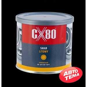 Купить Смазка CX-Polska СX-80 Grease lithium 150ml
