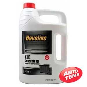 Купить Охлаждающая жидкость TEXACO HAVOLINE XLC Concentrate (5л)