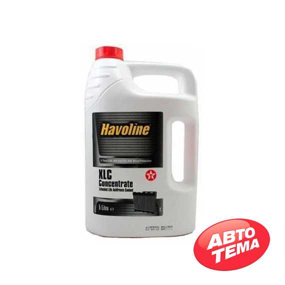 Охлаждающая жидкость TEXACO HAVOLINE XLC - Интернет магазин резины и автотоваров Autotema.ua