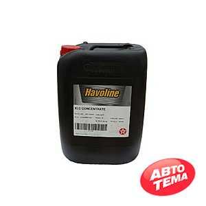 Купить Охлаждающая жидкость TEXACO HAVOLINE XLC Concentrate (20л)