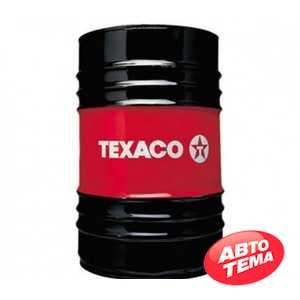Купить Охлаждающая жидкость TEXACO HAVOLINE XLC Premixed 50/50 (208л)
