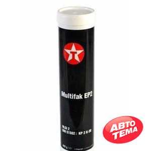 Купить Смазка TEXACO MULTIFAK EP 2 (0,4 кг)