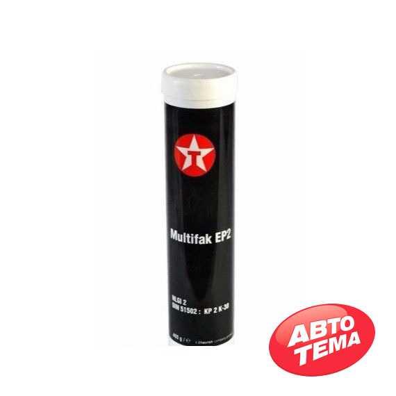 Смазка TEXACO MULTIFAK EP 2 - Интернет магазин резины и автотоваров Autotema.ua