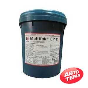 Купить Смазка TEXACO MULTIFAK EP 2 (18 кг)