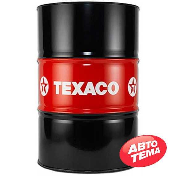 Смазка TEXACO STARPLEX EP 2 - Интернет магазин резины и автотоваров Autotema.ua