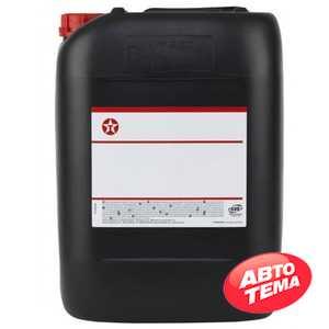 Купить Трансмиссионное масло TEXACO TEXAMATIC 4291 (20л)