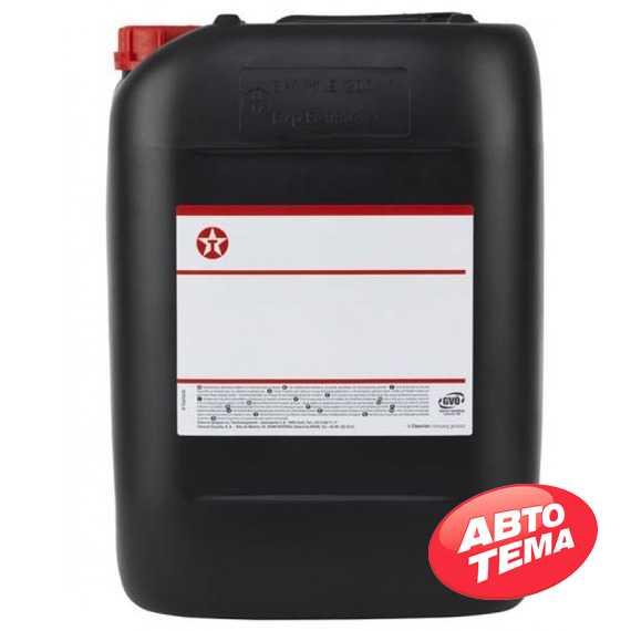Трансмиссионное масло TEXACO TEXAMATIC 4291 - Интернет магазин резины и автотоваров Autotema.ua