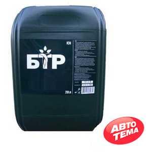Купить Моторное масло БТР МТ-16П (20л)