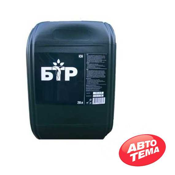 Трансмиссионное масло БТР Нигрол - Интернет магазин резины и автотоваров Autotema.ua