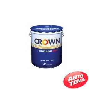 Купить Смазка ZIC CROWN GREASE EP 0 (15кг)
