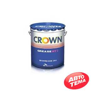 Купить Смазка ZIC CROWN GREASE HT-2 (15кг)
