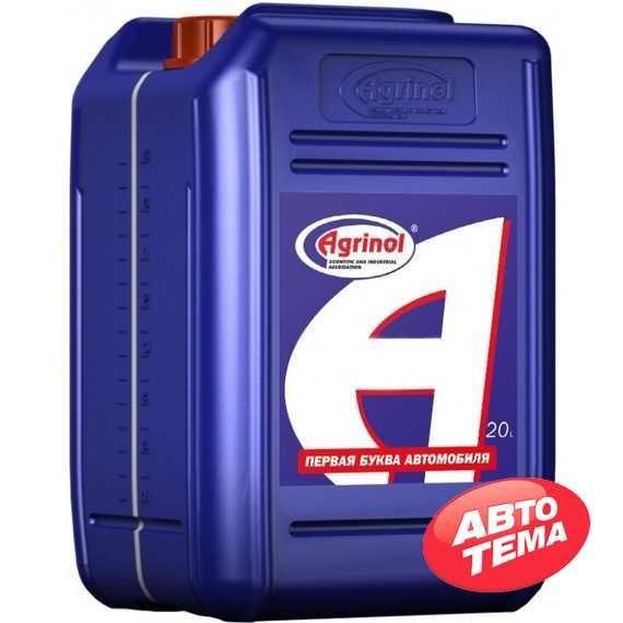 Гидравлическое масло AGRINOL МГП-10 - Интернет магазин резины и автотоваров Autotema.ua