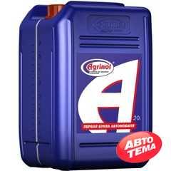 Купить Гидравлическое масло AGRINOL МГП-10 (20л)