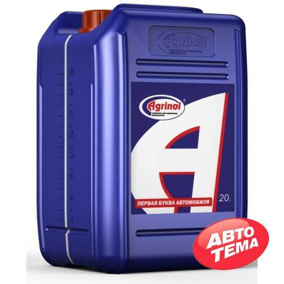 Гидравлическое масло AGRINOL АМГ-10 - Интернет магазин резины и автотоваров Autotema.ua