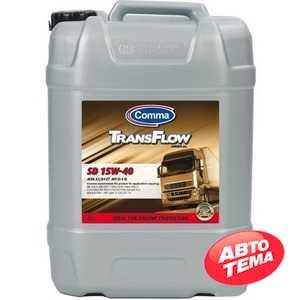 Купить Моторное масло COMMA TRANSFLOW SD 15W-40 API CI-4 SL (20л)