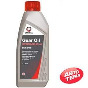 Купить Трансмиссионное масло COMMA GEAR OIL EP 75W-80 Plus Mineral GL-4 (1л)
