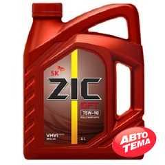 Купить Трансмиссионное масло ZIC GFT 75W-90 (4л)