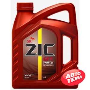 Купить Трансмиссионное масло ZIC GFT 75W-85 (4л)