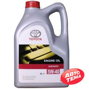 Купить Моторное масло TOYOTA MOTOR OIL 5W-40 SL/CF (5л) 08880-80375