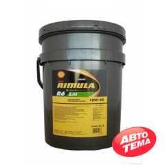Моторное масло SHELL RIMULA R6 LM - Интернет магазин резины и автотоваров Autotema.ua