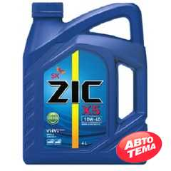 Купить Моторное масло ZIC X5 Diesel 10W-40 (4л)