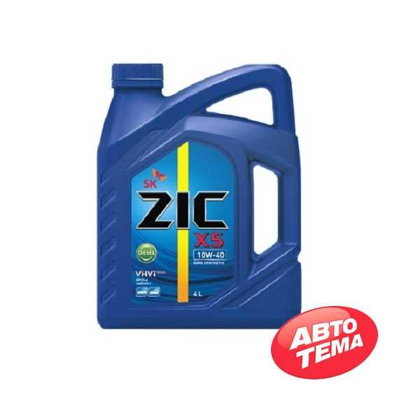 Моторное масло ZIC X5 Diesel - Интернет магазин резины и автотоваров Autotema.ua